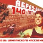А.Винокуров2jpg