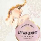 А.Смирнова7