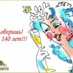 Виктор Худяков2