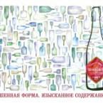 Даша Маркелова