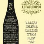 Д.Живогин, А.Курганов