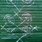 Славянский оберег от сглаза. Рисовали на воротах, чтобый злой глаз запутался.