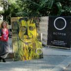 Инициатор и реализатор проекта выступил ресторан местной эко-еды «Остров. Местная еда» и компания «Остроff», туры на внедорожниках.