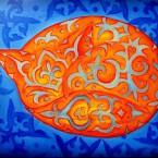 лис в татарском орнаменте