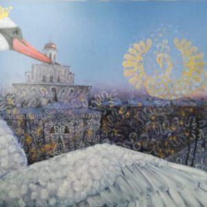 Лебедия Будущего