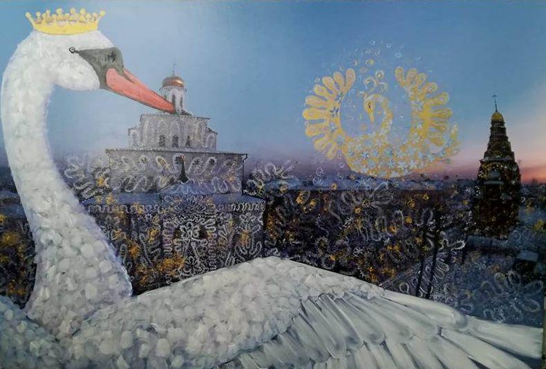 Владимир. Лебедия Будущего. Часть Вторая